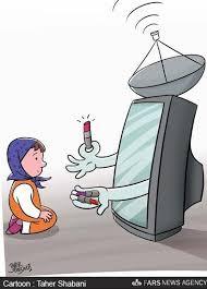 مقاله در مورد آسیب های ماهواره بر تربیت فرزندان