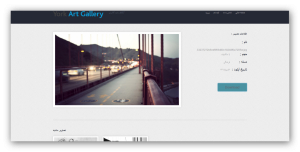 "<span itemprop=""name"">پروژه سایت گالری عکس با زبان php</span>"