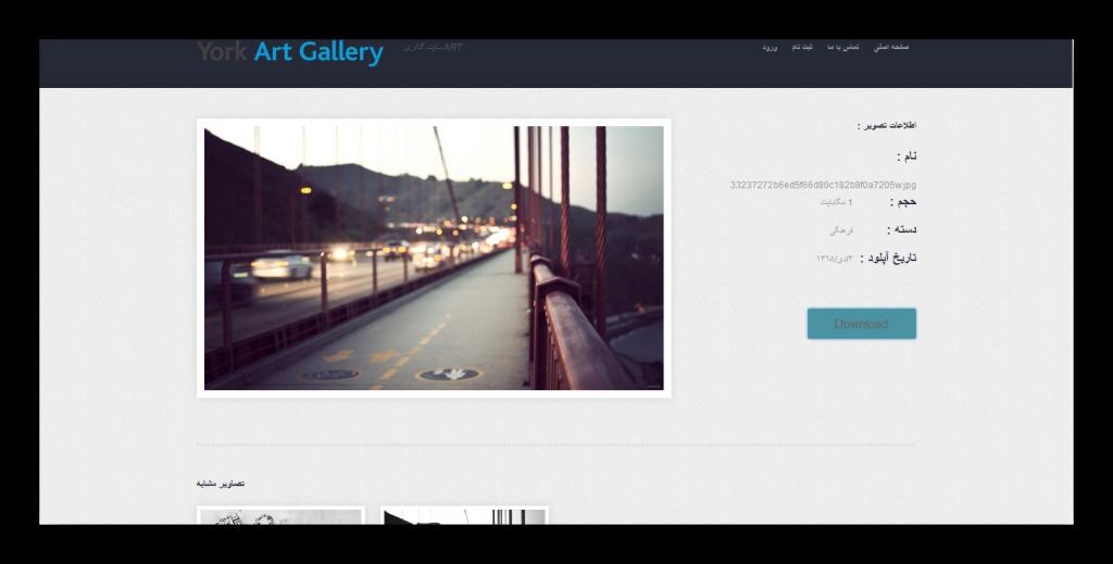 پروژه سایت گالری عکس با زبان php